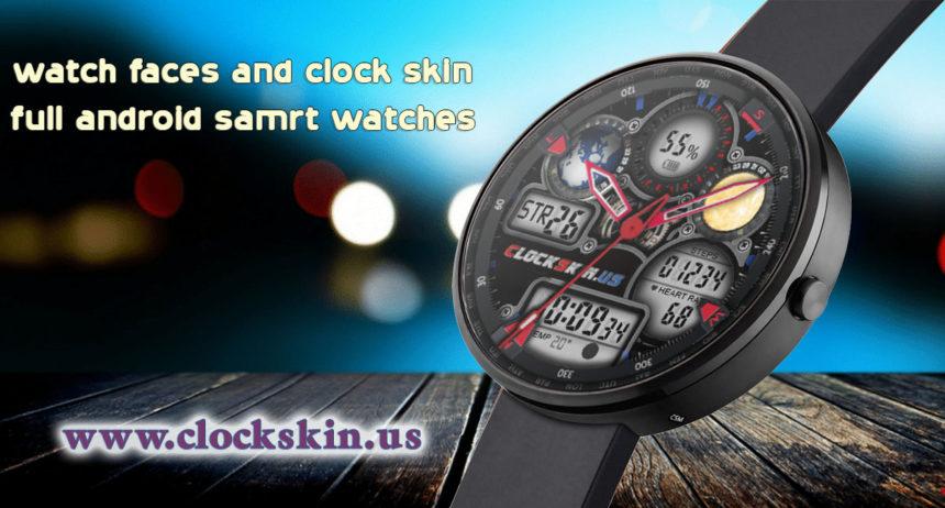 clock skin lemfo