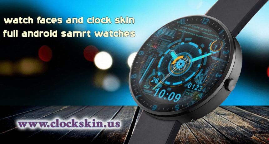 LEMFO LEMX clockskin
