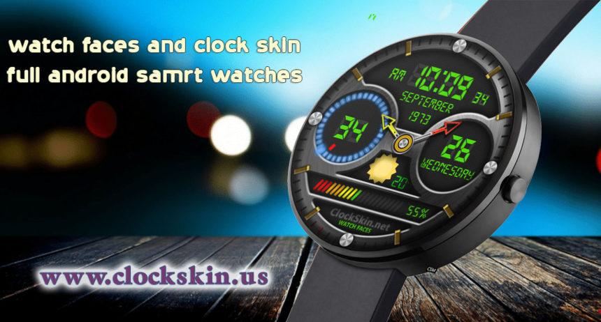 Lemfo LEM 9 watch faces