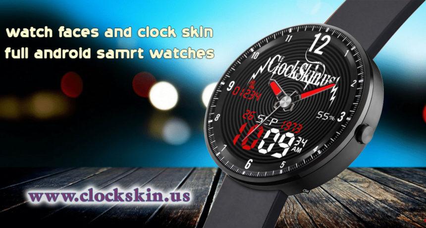 digital watch face