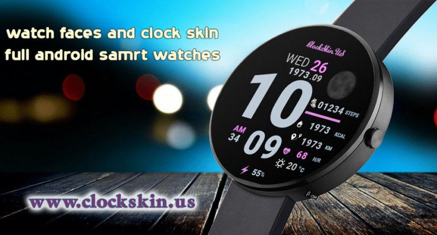 LOKMAT LK08 watch faces